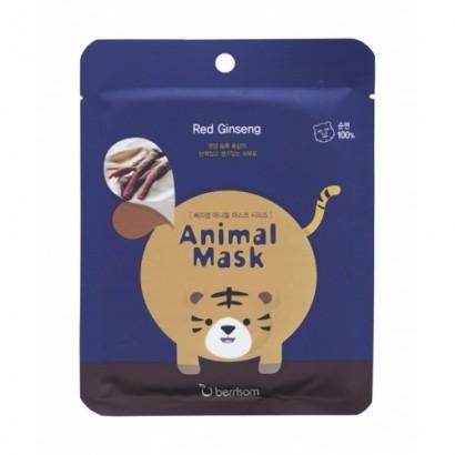 Маска для лица тканевая Тигрёнок Animal Mask Series Tiger, 21