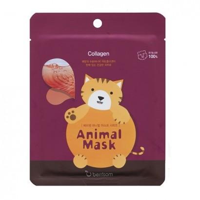 Маска для лица тканевая Котёнок Animal Mask Series Cat, 25