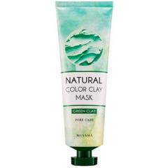 Глиняная маска для лица Natural Color Clay Mask Green Pore care