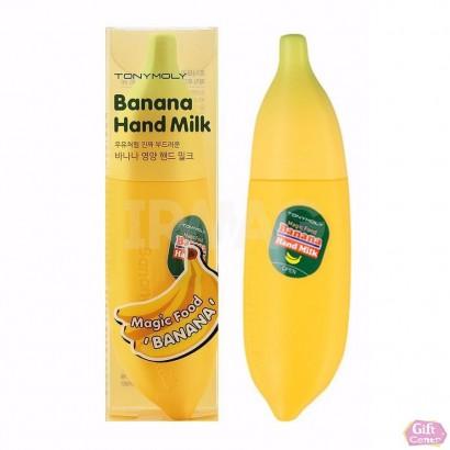 Tony Moly Банановое молочко для рук Magic Food Banana Hand Milk, 45