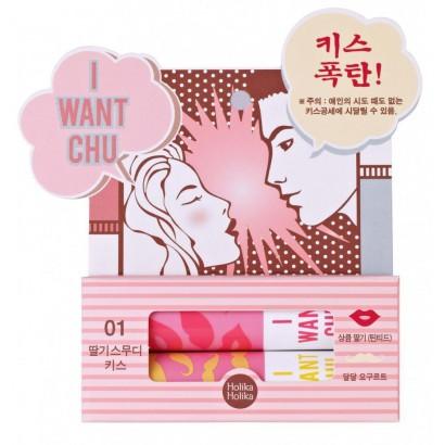Бальзам для губ 2 шт в упаковке Want Chu* 2 (01), 3.7