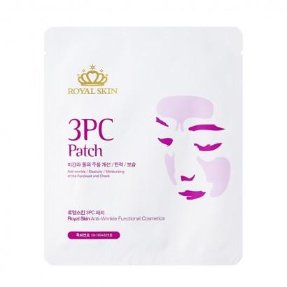 3PC Patch / Патчи для разглаживания кожи на лбу и щеках, 13гр