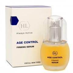 Age Control Firming Serum / Укрепляющая сыворотка
