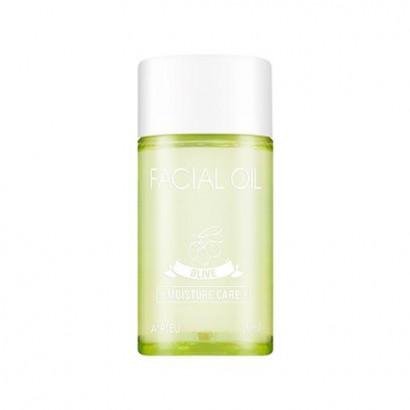 Увлажняющее оливковое масло Olive Facial Oil, 50