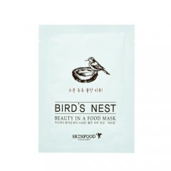 Маска для лица с экстрактом ласточкиного гнезда Beauty In A Food Mask Sheet Bird`s Nest