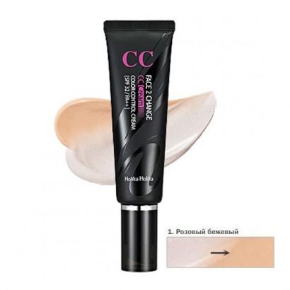 Увлажняющий и матирующий СС крем Face 2 Change CC Cream 01 Pink Beige, 50