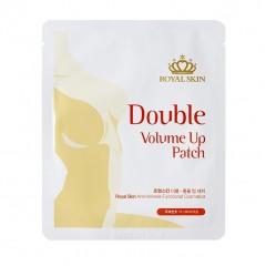 Double Volume Up Patch / Патчи для увеличения эластичности кожи груди