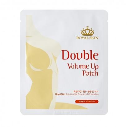 Double Volume Up Patch / Патчи для увеличения эластичности кожи груди, 15гр