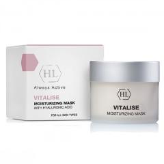 Vitalise Moisturizing Mask / Увлажняющая маска