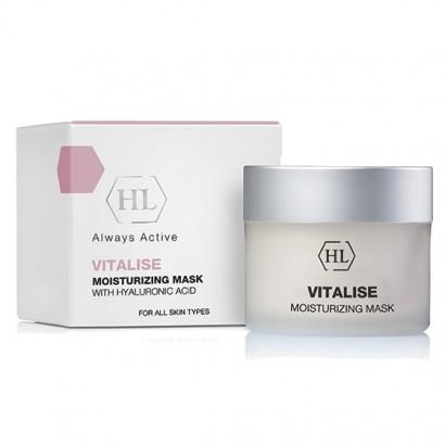 Vitalise Moisturizing Mask / Увлажняющая маска, 50мл