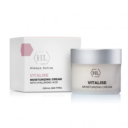 Vitalise Moisturizing Cream / Крем с гиалуроновой кислотой, 50мл