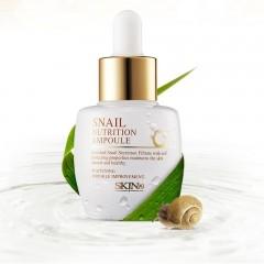 Snail Nutrition Ampoule / Регенерирующая сыворотка с экстрактом улитки