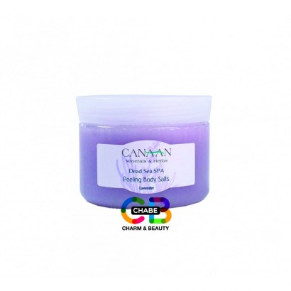 Peeling body salts Lavender / Соль-пилинг для тела (лаванда), 370мл