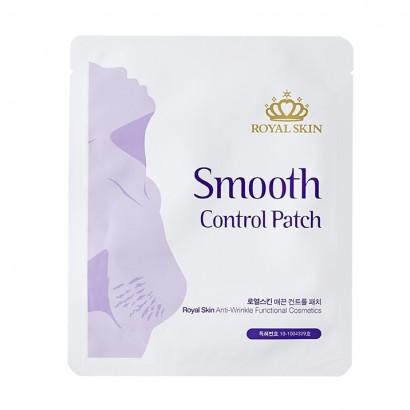 Smooth control Patch / Патчи, восстанавливающие эластичность кожи от растяжек, 14гр