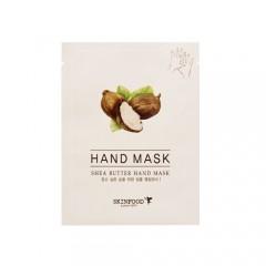 Маска для рук с маслом Ши Shea Butter Hand Mask