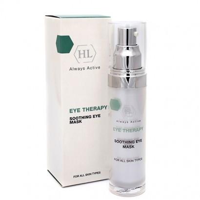 Eye Therapy Soothing Eye Mask / Тонизирующая маска с витаминами, 50мл