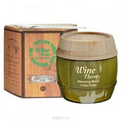 Ночная маска с экстрактом белого вина Wine Therapy Sleeping Mask White Wine