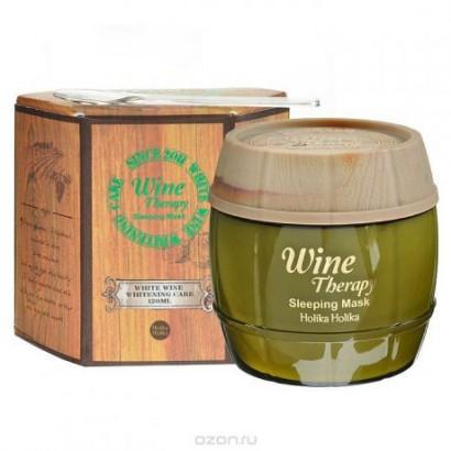Ночная маска с экстрактом белого вина Wine Therapy Sleeping Mask White Wine, 120