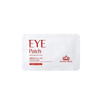 EYE Patch / Патчи для области вокруг глаз, 3гр