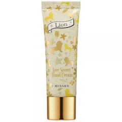 Ухаживающий крем для кожи рук Love Secret Hand Cream Lemongrass