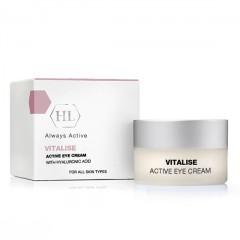 Vitalise Active Eye Cream / Крем для век с гиалуроновой кислотой
