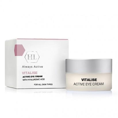 Vitalise Active Eye Cream / Крем для век с гиалуроновой кислотой, 15мл