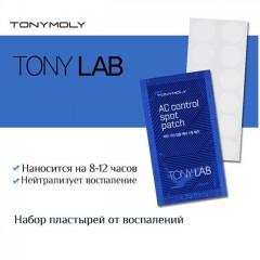 Tony Moly Точечная наклейка против акне Tony Lab AC control spot patch