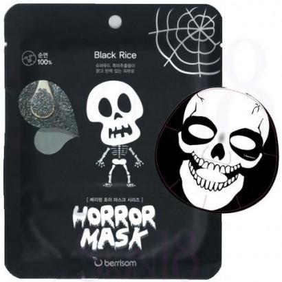 Маска для лица тканевая Череп Horror Mask Series Skull, 25