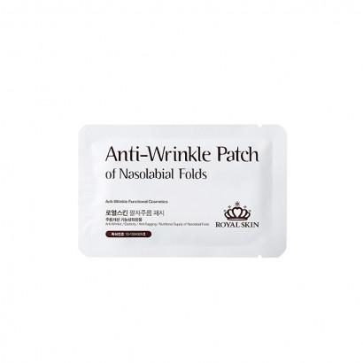 Anti-Wrinkle Patch of nasolabial Folds / Патчи от носогубных складок и морщин, 3гр