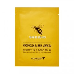 Маска для лица с прополисом и пчелиным ядом Beauty In A Food Mask Sheet Propolis & Bee Venom