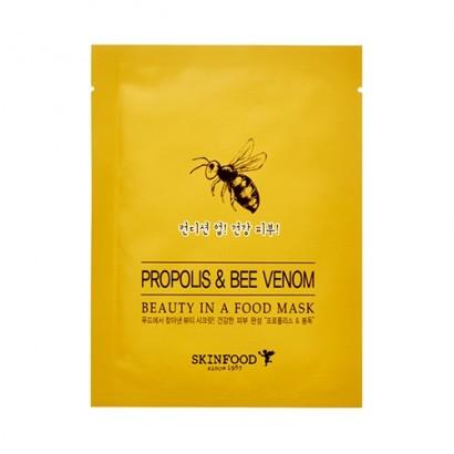 Маска для лица с прополисом и пчелиным ядом Beauty In A Food Mask Sheet Propolis & Bee Venom, 18