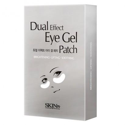 Dual Effect Eye Gel Patch / Гелевые патчи для глаз, 3г х 5штук
