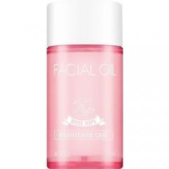 Масло плодов шиповника  для сияния кожи Rose Hips Facial Oil