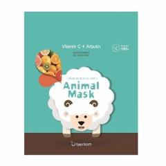 Маска для лица тканевая Овечка Animal Mask Series Sheep
