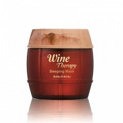Ночная маска с экстрактом красного вина Wine Therapy Sleeping Mask Red Wine