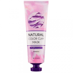 Глиняная маска для лица Natural Color Clay Mask Purple Clay
