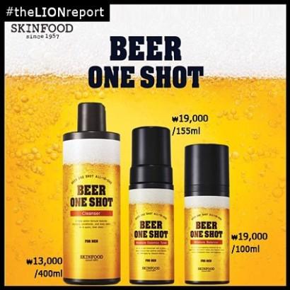 Набор для мужчин: тоник для лица, пенка для умывания, крем для лица Beer One Shot 3 Special Set, 150+155+100мл