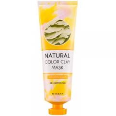 Глиняная маска для лица  Natural Color Clay Mask Yellow Brightening