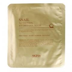 Snail Nutrition Hydro Gel Mask / Регенерирующая гидрогелевая маска с экстрактом улитки