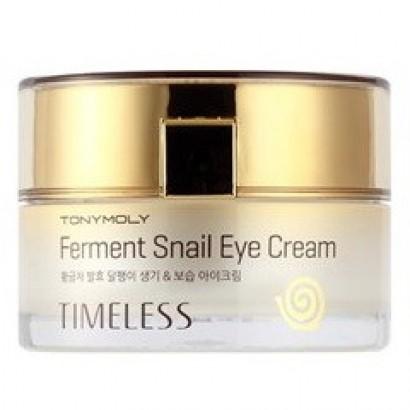 Tony Moly Восстанавливающий крем для кожи вокруг глаз с экстрактом улитки Timeless Ferment Snail Eye Cream, 30