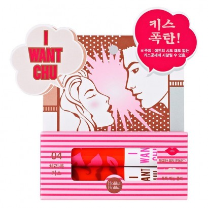 Бальзам для губ 2 шт в упаковке Want Chu* 2 (04), 3.7