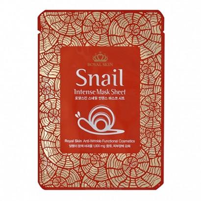 Snail Intense Mask Sheet / Маска от морщин с экстрактом улиточной слизи, 23гр