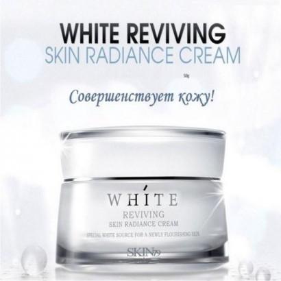 White Reviving Skin Radiance Cream / Осветляющий крем, 50гр
